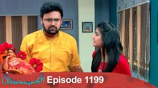 Veera Episode 804