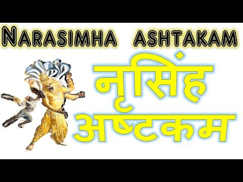 Powerful Narasimha Ashtakam to destroy enemies