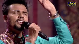 Studio Round 01 | Voice of Punjab 8 | Full Episode | PTC Punjabi