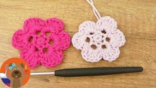 Цветок с 6-ю лепестками   Декоративное вязание крючком   Идеи на лето