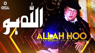 Allah Hoo | Ustad Nusrat Fateh Ali Khan | official version | OSA Islamic