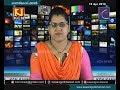 KCN Kannada News 10 Apr 2018 mp3