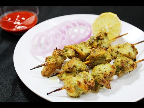 Creamy Chicken Reshmi Kebab - Chef Lall's Kitchen