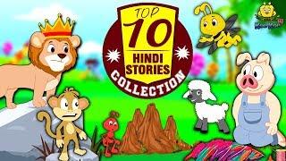 Top 10 Hindi Stories Collection | Hindi Kahaniya | Stories for Kids | Moral Stories | Koo Koo TV