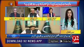 PAKISTANI NEWS COMPARED SAUDI TO INDIA! PAK media | PLEASE DONATE IF YOU CAN IT WILL BE A GREAT HELP