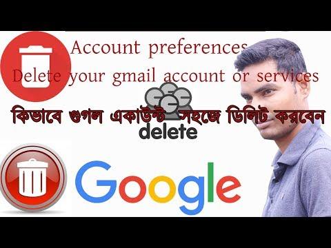How to delete google account, delete (permanent)And temporary delete