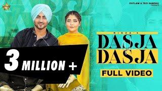 Dasja ni Dasja kudiye| Minda | Teji Sandhu |New Punjabi Songs 2020 | Latest Punjabi Song