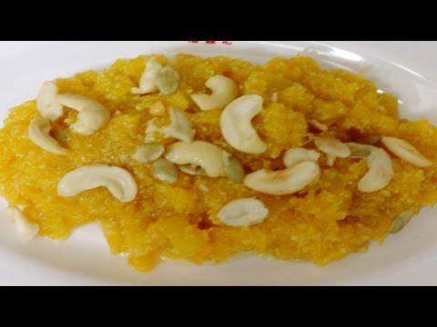 कद्दू का हलवा | सीताफल हलवा | Kaddu Ka Halwa | Ramzan Special | Sitafal Ka Halwa | Pumpkin Halwa