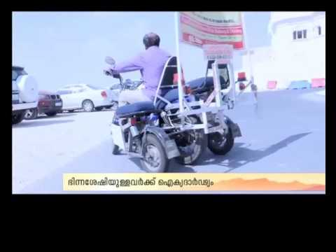 B V Narayan's world tour for supporting physically challenged people