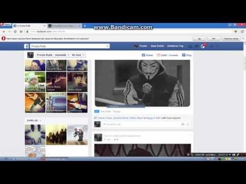 Facebook Like cheat 100% work