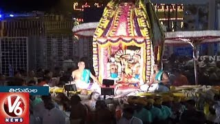 Navarthri Brahmotshavalu Grandly Commenced In Tirumala | V6 News