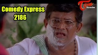 Comedy Express 2186 | Back to Back | Latest Telugu Comedy Scenes | #TeluguOne