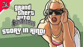 gta 5 end of the world in hindi