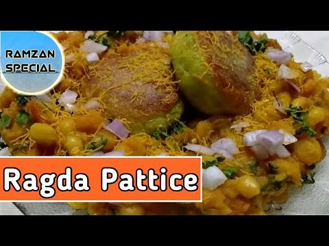 Ragda Pattice-(Ramzan special) in Hindi with English subtitles by Ek Indian Ghar