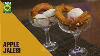 How to make Apple Jalebi | Lively Weekends| MasalaTV Show