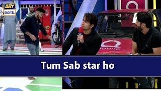 Jeeto Pakistan |Tum Sab star ho | Fahad Mustafa
