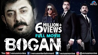 BOGAN Full Movie | Arvind Swamy | Jayam Ravi | Hansika Motwani | Hindi Dubbed Action Movies