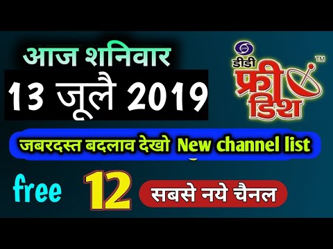 How to add Dd free dish old channels free to air zee anmol