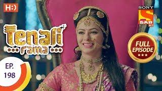 Tenali Rama - Ep 198 - Full Episode - 10th April, 2018