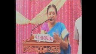 Anandiben Patel @ Vadtal Swaminarayan Mandir for Chardham Kadha Samapan Mahotsav