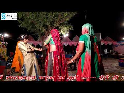 Xxx Mp4 Aaja Re Laad Ladau तू चीज लाजवाब तेरा कोई ना जवाब Shekhawati Shadi Dance Best Ladies DJ Dance 3gp Sex