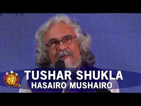 Tushar Shukla (LIVE) - Hasairo Mushairo   Gujarati Jalso 2016
