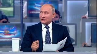 Володя ты не устал? Вопрос Путину 2018