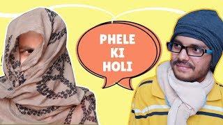 RJ Gaurav Kumar | Phele Ki Holi |