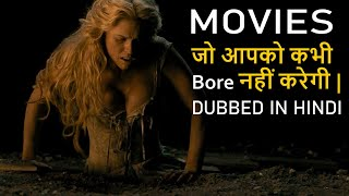 Top 10 Best Movies That Never Make You Bored Dubbed In Hindi