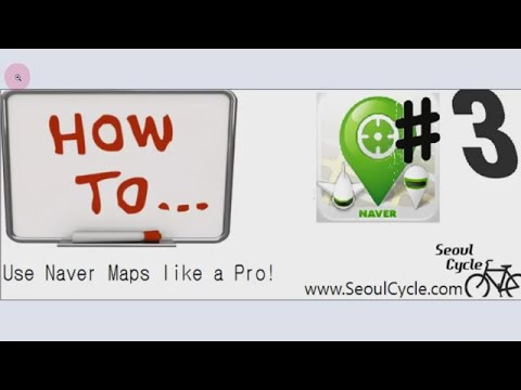 How to use Naver maps Tutorial #3 - Easiest way to create a starting and endpoint