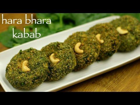 hara bhara kabab recipe   veg hara bhara kabab   veg kabab recipe