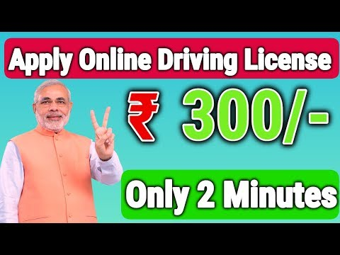 How to apply online driving licence in india | driving test dl license | Technical Naresh