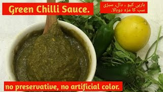 green chilli sauce   easy way to make green chilli sauce   green chilli sauce recipe