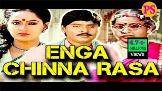 Enga Chinna Rasa | எங்க சின்ன ராசா |Tamil Latest Movie | Tamil HD Movies Collection