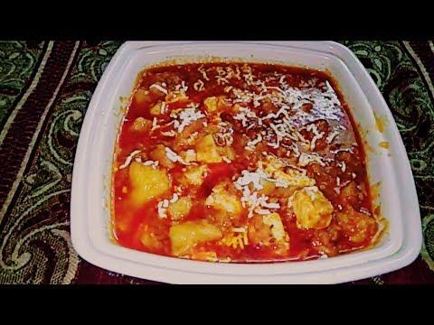 Paneer aloo ki sabzi shadiyo wali \ paneer potato recipe