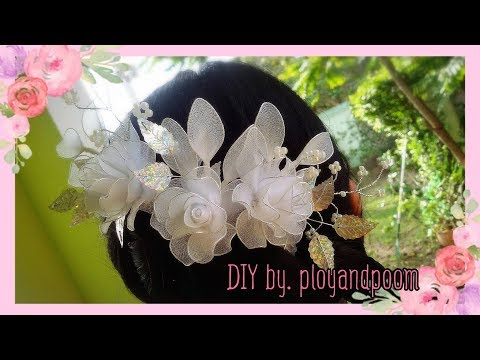 How to make  flower hair comb / Wedding by ployandpoom