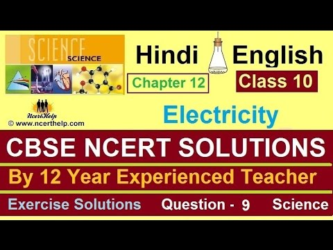 class 10th science  NCERT solution  A battery of 9 V is connected in series with resistors