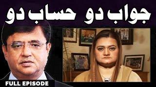 Dunya Kamran Khan Ke Sath - 24 May 2017 - Dunya News