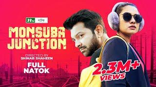 New Bangla Telefilm (HD Print) - Monsuba Jongshon l Tahsan, Tisha l Drama & Telefilm