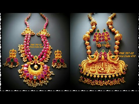 Latest 1 gram gold jewelry with price || Latest Temple Jewellery