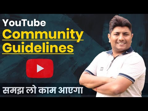 What is copyright strike on youtube & community guideline strike | fully explained in hindi