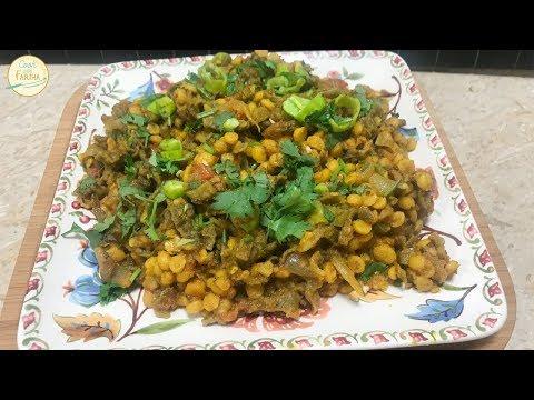 Karele Dal Chana Recipe By Cook With Fariha