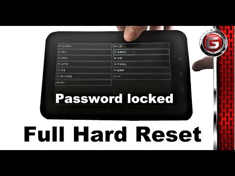 Cnm android tablet factory reset