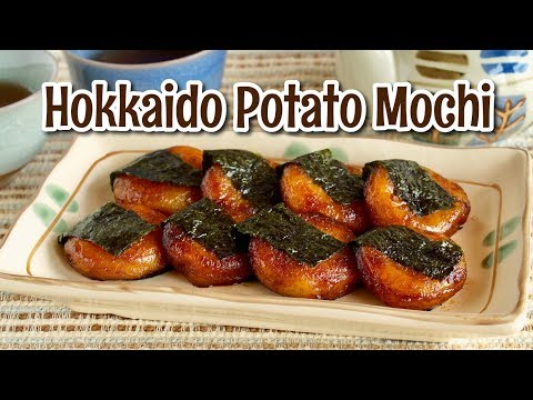 Hokkaido Potato Mochi (Chewy Traditional Japanese Snack Recipe) | OCHIKERON | Create Eat Happy :)