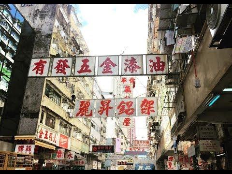 HONG KONG - KOWLOON - BEST THINGS TO SEE and EAT - vlog