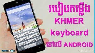 How to install Khmer font | របៀបតំឡើងអក្សរខ្មែរ