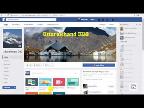 How to create Facebook Page Profile picture and Cover Photo in android phone - in Hindi (2017)