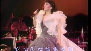 星星問 - 徐小鳳