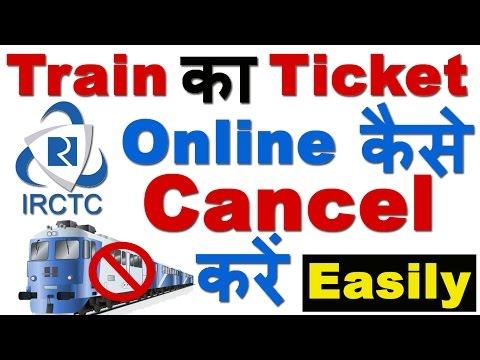 How to Cancel Train Ticket and get Refund Online  in irctc | ट्रेन का टिकट कैसे कैंसिल करें ?