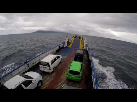 Cagayan De Oro City to Camiguin Island